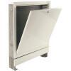 Verteilerschrank 850 mm Unterputz 9-11 Heizkreise weiß lackiert H: 750 - 850 mm T: 110-165 mm