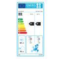 Ochsner Luft-Wasser-Wärmepumpe AIR 80 C13A